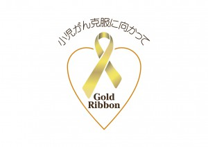 Gold Ribbon New Data JPEG