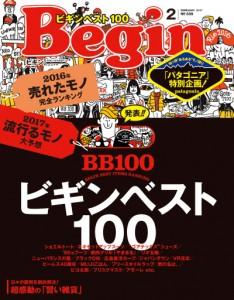 begin_1702_cover