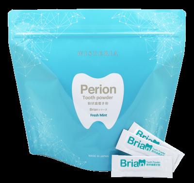 ペリオン(Perion)-大人用ブリアン-